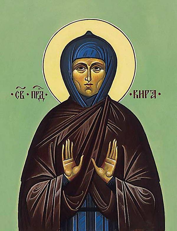 Икона Киры