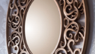 зеркало в резной раме из дуба