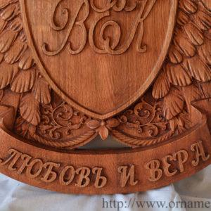 """Резной герб """"ВЕК"""""""