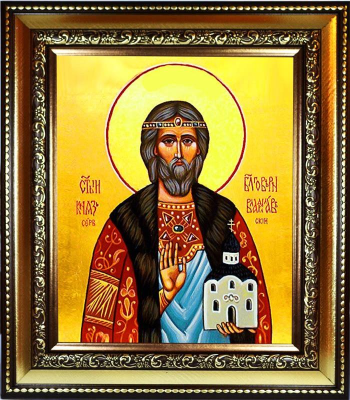 Именная икона Владислава